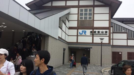 JR Saga-Arashiyama station